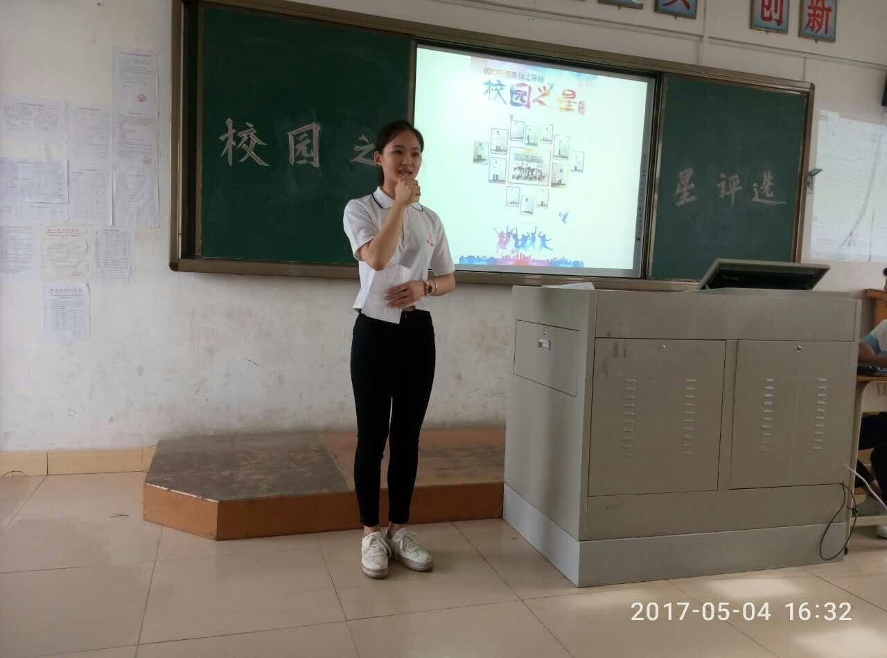 QQ图片20170508155314