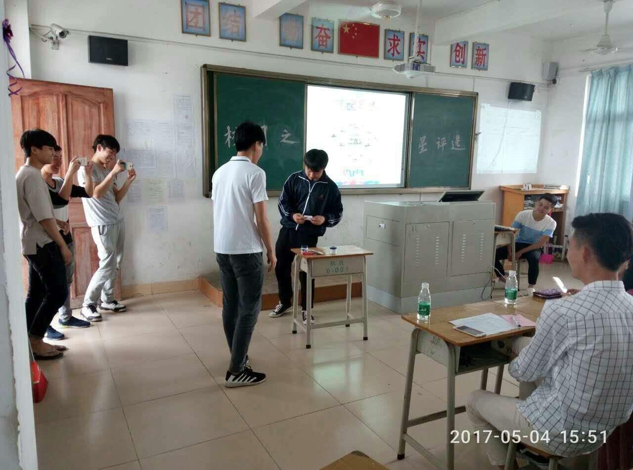 QQ图片20170508155302